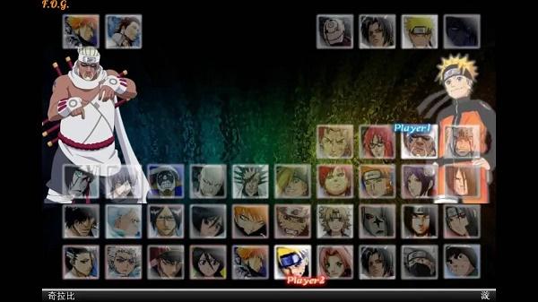 Image Bleach vs Naruto version 2.6