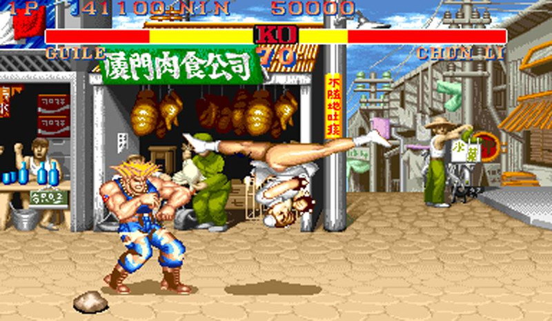 Image Street Fighter 2: Turbo Hyper Fighting